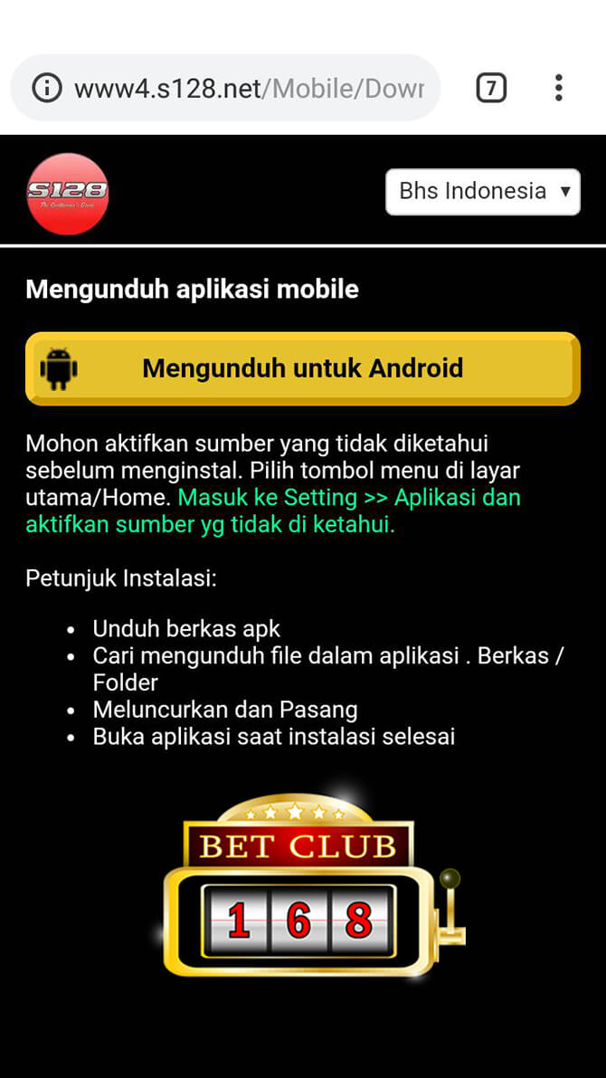Cara Download S128 Android